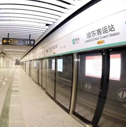 全国地铁负荷排名出炉:南宁地铁竟忙过武汉长沙