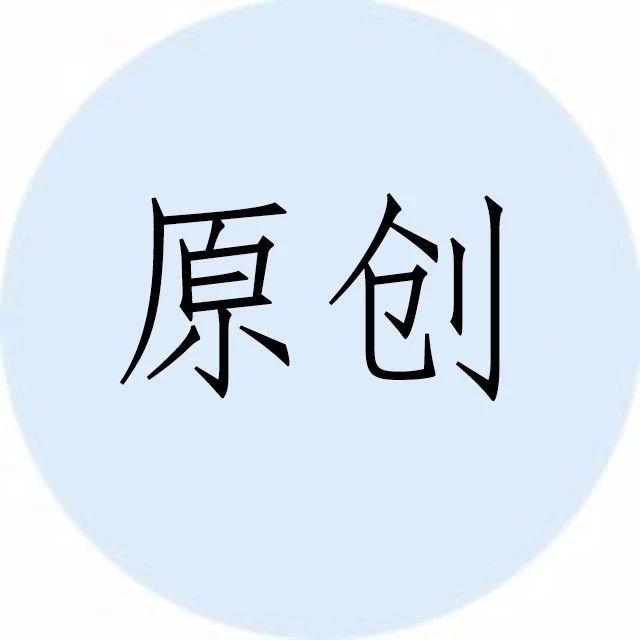 一个很少被高看两眼的省会,不炒房,不瞎折腾,从武汉的小跟班逆袭成中国新贵