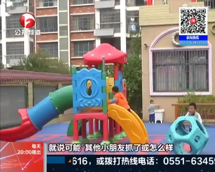 《夜线60分》新余:孩子不肯上幼儿园  一看监控家长气坏