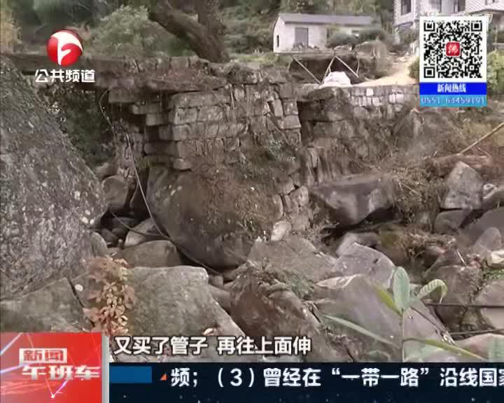 《新闻午班车》青阳:探窗口——朱备镇抗旱找水记