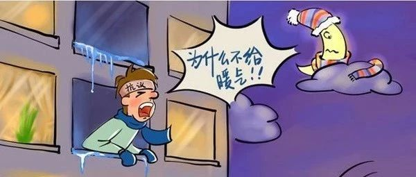 """对供暖不满意?找我!三秦都市报""""问暖热线""""现已开通"""