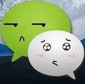 潮讯:微信成网络诈骗之最;苹果特殊发布会;vivo新机60倍变焦;破解百度网盘违法;iOS13又更新