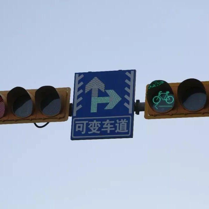注意!德州这个路口增设非机动车信号灯+待行区域