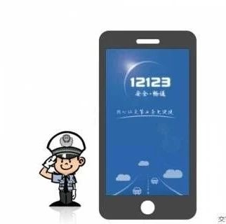 """【交管新闻】云南租赁车交通违法处理实现""""掌上办"""""""