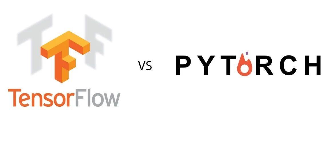 2019 年机器学习框架之争:PyTorch 和 TensorFlow 谁更有胜算?