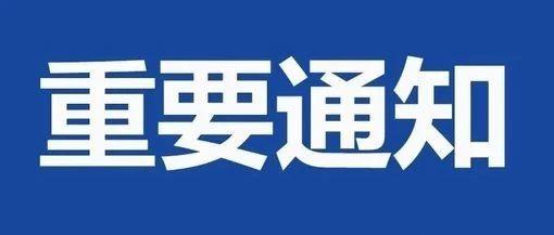 """2020年河南""""专升本""""来了!11月20日网上报名(附本、专科专业对照及考试课程)"""