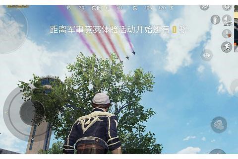 和平精英:进入空军基地唯一方法,建议玩家不要轻易尝试!