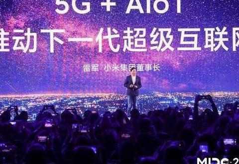 红米K30定档12月发布5G全网通挖孔屏快充这些都有