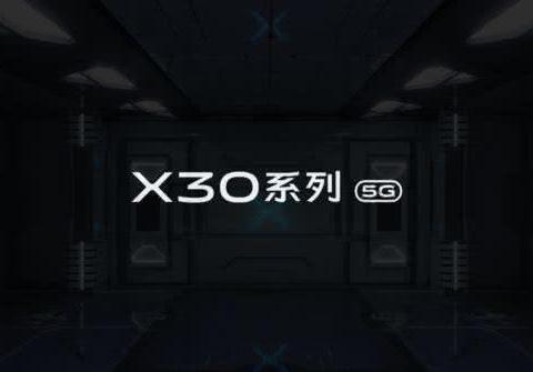 3798元起?vivo X30关键配置确认:支持60倍潜望变焦