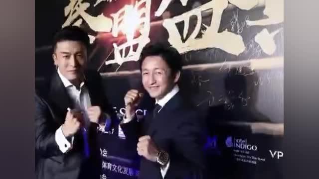 2019上海国际拳盟盛典欢迎晚宴完美落幕,   成员沈梦瑶、张昕
