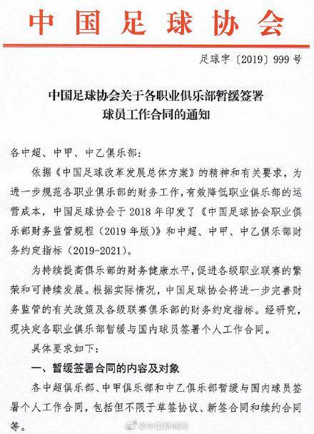 """「马儿马儿快快跑童谣」北京大兴机场今日通航 被誉为""""世界第七大奇迹"""""""