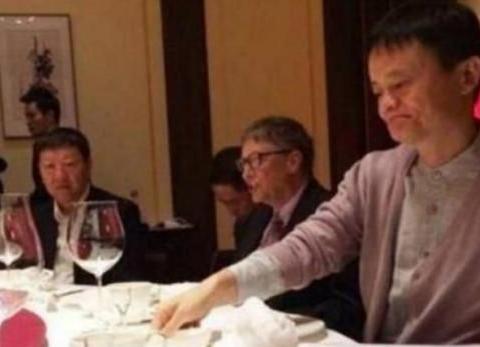 身为中国首富,马云曾请比尔盖茨吃饭,一共花了多少钱?