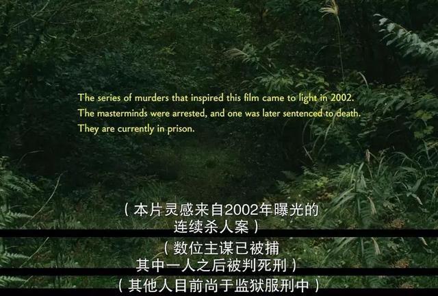 真人真事改编,日本这种畸形的恶,被这片拉出来不加遮掩的暴晒
