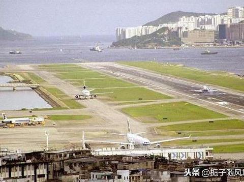 这座机场位于市中心,曾是全球最繁忙的国际机场——香港启德机场