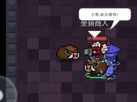 元气骑士BUG还是特性?电弧手里剑可3连发射 雷剑黯然失色!