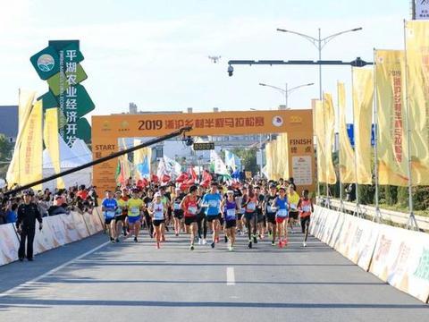 2019浙沪乡村马拉松11月17日圆满开跑
