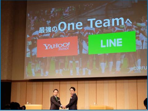 """雅虎·LINE在AI业务上力求""""1+1>2"""",实现全球领先"""