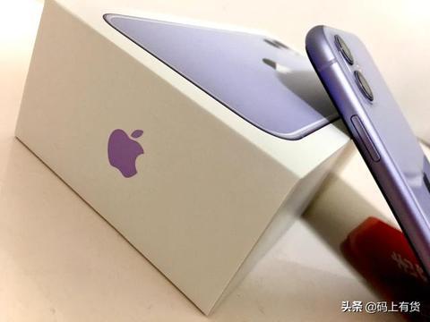 苹果打死不提的三款iPhone 11运存竟然还是4G,值得买爆吗?