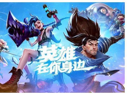 《英雄联盟》手游官方公布首批英雄、适应配置、操作界面玩法详情
