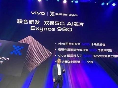 vivo X30得到确定,双模5G+顶级相机,网友:妥妥的安卓机皇!