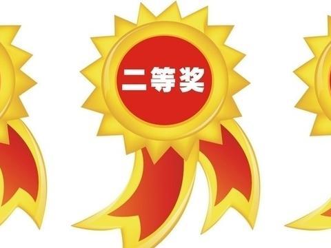 公务员奖励奖金标准首度上调,考核优秀发1500元!