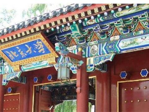国内10大最好的大学,北京大学和清华大学领衔,有你的母校吗?