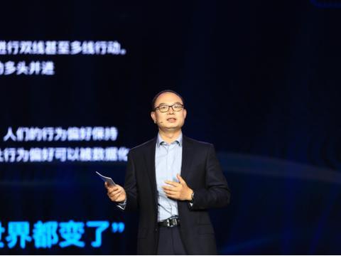广汽第二代传祺GS4上市,腾讯车联助力智能化体验升级