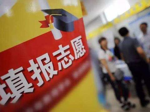 明年孩子高考,选土木工程专业还是电气工程及自动化专业?