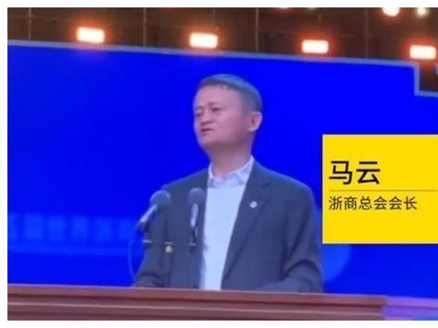 """堪称双11背后""""功臣"""",阿里巴巴自研操作系统,马云委以重任"""