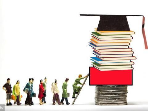 中央遴选承认非全日制研究生学历吗?中央遴选对学历有什么要求?