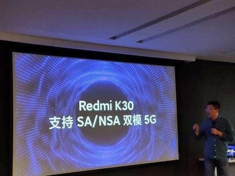 雷军正式宣布!Redmi K30将于下月推出,整个数码圈都在刷屏!