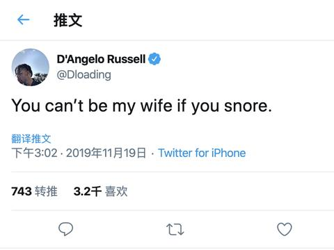 拉塞尔更新社媒:如果你打鼾,那么你不可能成为我妻子