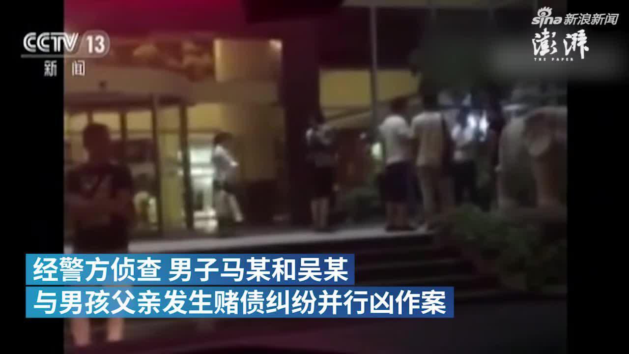 视频-56人涉黑团伙获刑 2名成员曾当街砍断男童右手