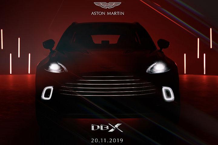 4年漫长等待,DBX总算现身,又一贵气SUV值得倾心
