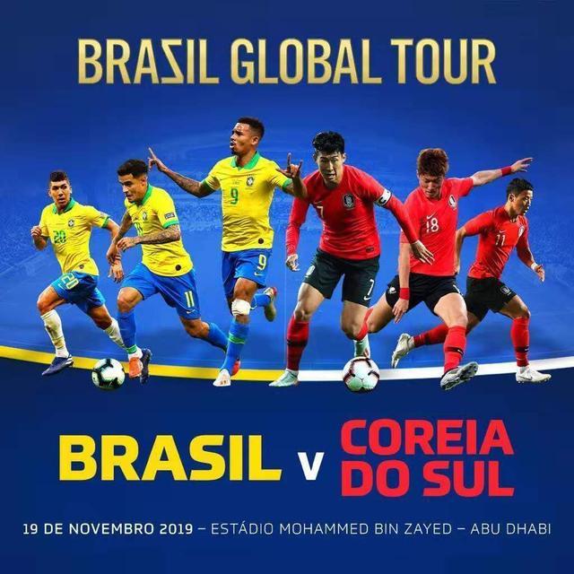 0-3!亚洲第3轰然倒下,巴西上演疯狂进球秀!亚洲一哥无奈摇头