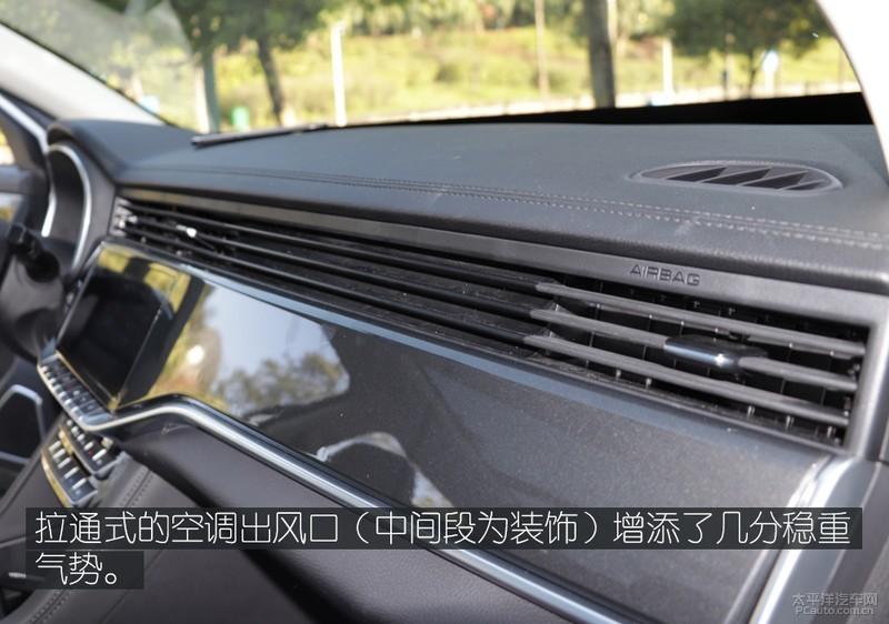 试驾全新潍柴汽车U70:SUV市场新秀 高性价比还挺诱惑!