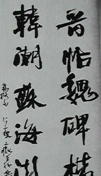 """""""香火不断""""的湖州画坛,俞樾、邓石如、沈秉成等书画大家辈出"""
