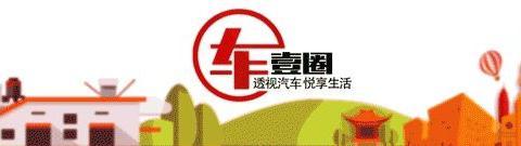 合资紧凑级SUV再添一员猛将,威兰达官图发布,广州车展首发!