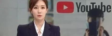 微博关注,韩国小孩偷怕妈妈臀部,智能手机时代孩子伦理道德告急