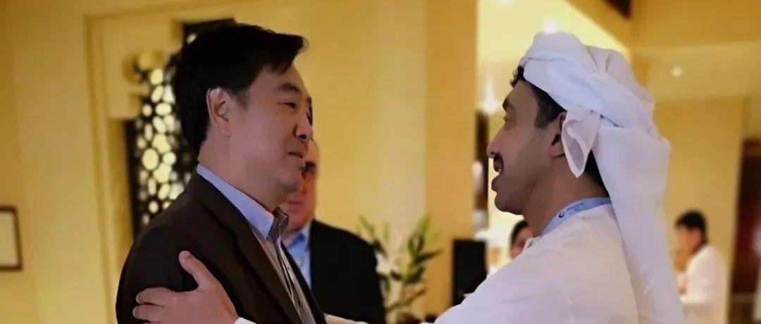【新闻速递】中国政府中东问题特使翟隽出席锡尔巴尼亚斯论坛