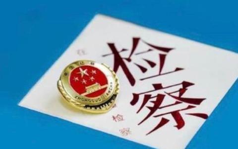 上海首例!4人建立网站售卖公民个人信息被提起公诉