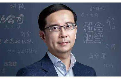 阿里CEO张勇:管理之所有无效,是因为管人大于管事,后患无穷
