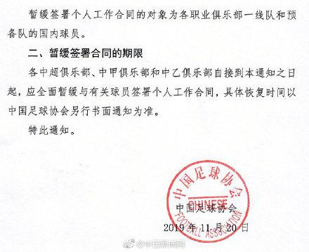 「总统娱乐场送彩金」紧急避孕药当常备药吃 28岁女子停经两个月