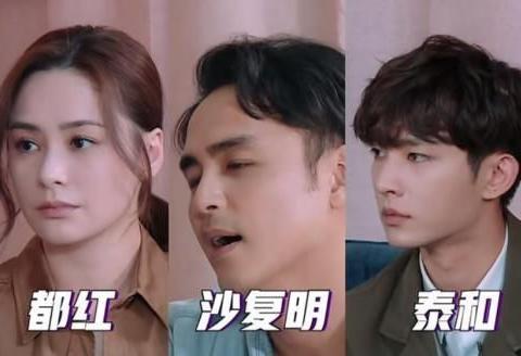 牛骏峰演到生理难受,阿娇自责失败,只有炎亚纶被陈凯歌赞有才