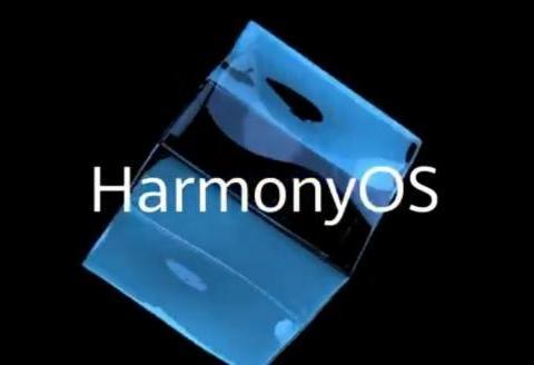 华为副总裁:鸿蒙操作系统并不是安卓的替代品,而是下一代安卓