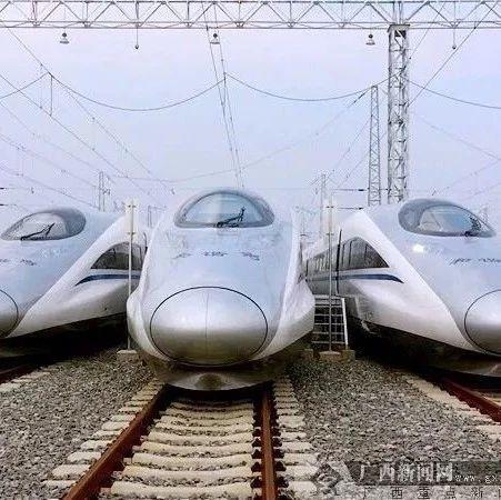 撒花|广西正扎实推进这份重磅规划,南玉深高铁、合湛铁路都在列!