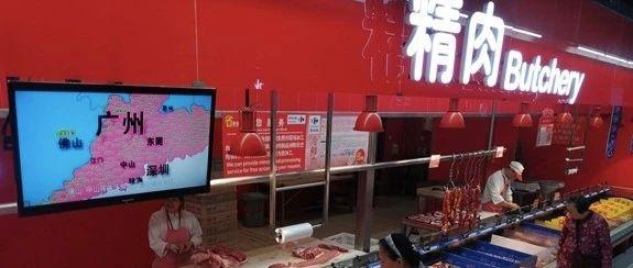 真降价了!永辉、家乐福、物美等超市都有下降!
