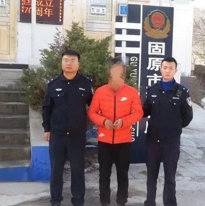 【社会】在微信群、朋友圈辱骂他人,固原两男子被行政拘留!