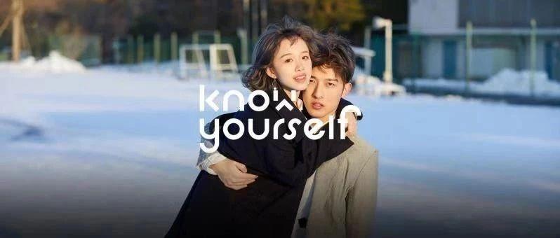 阿沁刘阳分手刷屏:令人们出轨的不是对伴侣的厌恶,而是对自身的厌恶