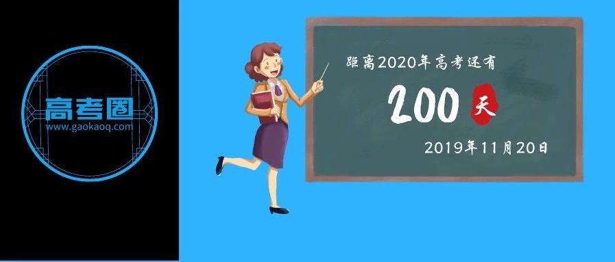 2019胡润80后白手起家富豪榜:去哪读书,学什么专业最有可能成为富豪?